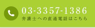 top_tel.jpg