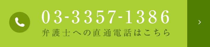 top_tel_sp.jpg